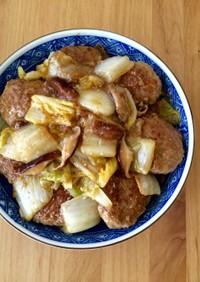 白菜と肉団子の中華風うま煮☆