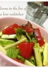 うるいとトマトのサラダ♡