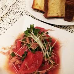 トマトのツナサラダ*簡単*トマト大量消費