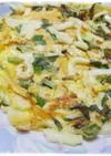 子どものおやつ ニラチーズのうどんお焼き