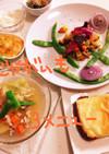 ジャガイモ煮*カレー炒*焼と☆チーズパン