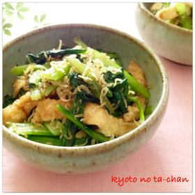 お弁当にも 小松菜とじゃこ炒め✿