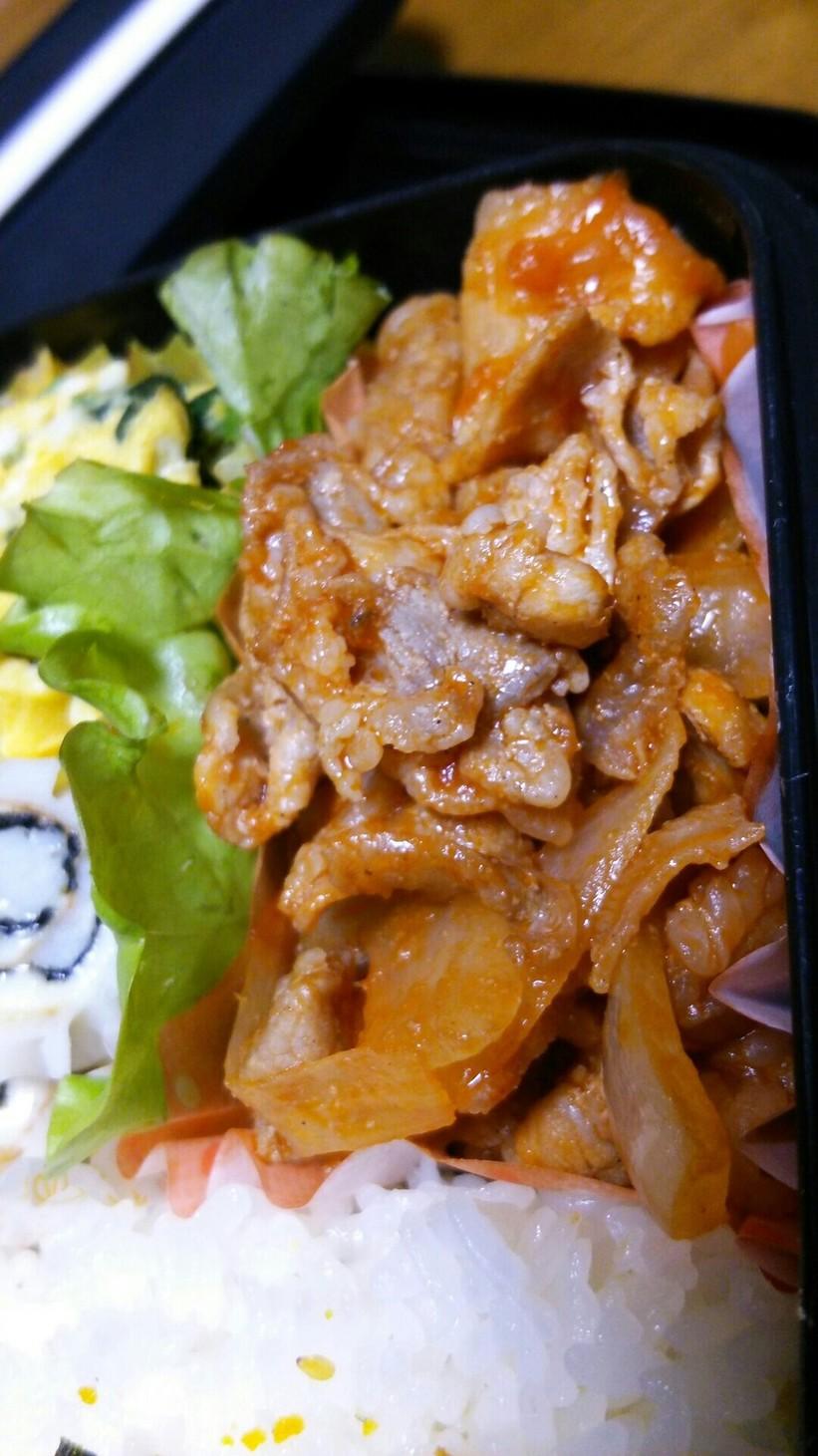 お弁当に☆豚肉玉ねぎケチャップ炒め
