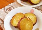 レンジで簡単☆お弁当にも・薩摩芋の甘煮。