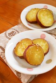 レンジで簡単☆お弁当にも・薩摩芋の甘煮。の写真