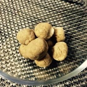 小麦粉簡単おやつ♪レンジ2分きな粉ボーロ