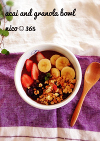 朝食に♡アサイー&シリアルボウル