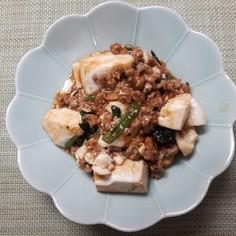 マーボー豆腐 赤みそ版