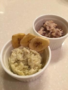 材料3つ!バナナ豆腐アイス