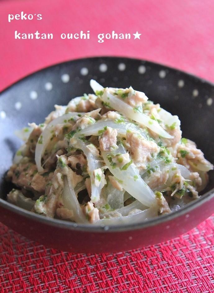 簡単♪ツナと玉葱の味噌マヨ☆青のり風味