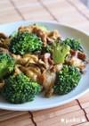 簡単☆豚肉とブロッコリーのカレーマヨ炒め