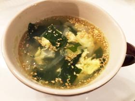 鶏ガラの素で 美味しい 卵 ワカメスープ