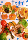 柿と☆ドライマンゴーハンバーガー