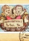 ダブルチョコタルトの誕生日ケーキ