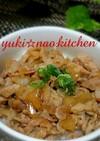 ☆節約♪豚肉と玉ねぎの甘辛丼☆