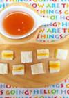 離乳食 中期【サンドイッチ、スープ付き】