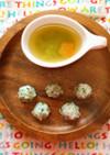 離乳食 中期【野菜スープとおにぎり】