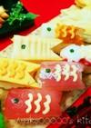 子どもの日に♪鯉のぼりにぎり寿司