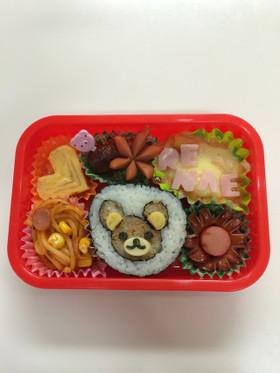 リラックマの飾り巻き寿司