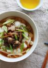しゃきトロ長芋と時雨煮のスタミナうどん