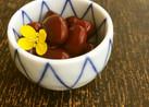 酢大豆*白ワインビネガー使用