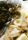 蕗の葉 佃煮(下茹でから)