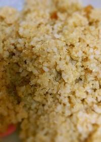簡単♪キヌア玄米の炊き方(キノア)健康食