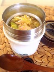 スープジャーで!ツナたまキャベツのスープの写真
