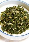 しらす生姜入り蕗の葉の佃煮