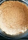 ピーナッツバターさくさくタルト台クッキー