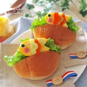 キャラ弁にも♡簡単♪卵焼き鯉のぼりサンド
