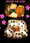 お弁当に❗️ラブラブドライブ♡玉子焼き♡