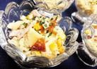 リンゴとマカロニのチーズ風味サラダ