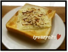 醤油を少々★チーズアーモンドトースト★