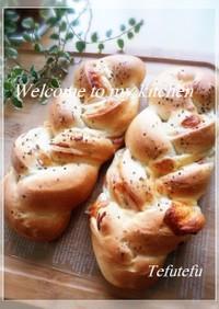 ハムチーズ三つ編みパン♡生地作りはHBで