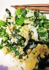 高菜の卵とじ