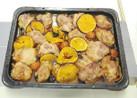 オーブンで簡単!オレンジコーラチキン