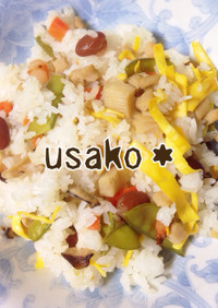 簡単★ちらし寿司の酢飯