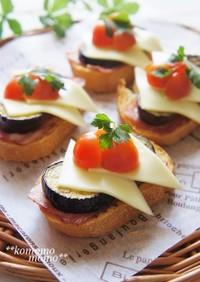焼き茄子マリネとチーズのタルティーヌ