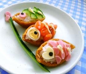 こどもの日のいなり寿司