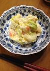 キャベツとササミのポテトサラダ