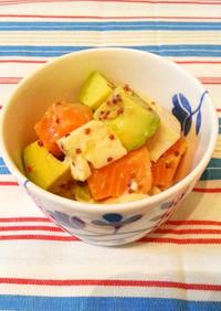 豆腐とアボカドのイタリアンマリネ