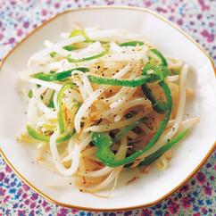 ピーマンともやしの中華サラダ