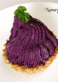 紫芋のモンブランタルト♪マクロビスイーツ