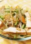 もやしと厚揚げの中華サラダ