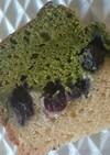 マスカルポーネの和風バウンドケーキ