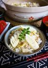 土鍋で炊こう☆筍ご飯!(もち米入り)