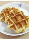 ベルギーワッフル☆ホットケーキミックス