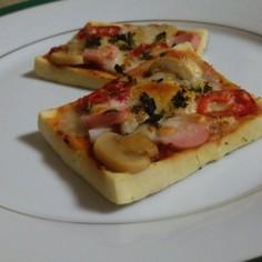 簡単!グルテンフリーの高野豆腐ピザ低糖質
