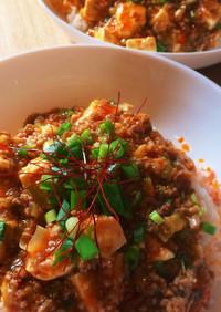 辛うま麻婆豆腐